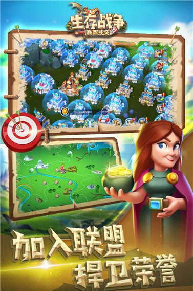 生存战争2野人岛中文版最新版