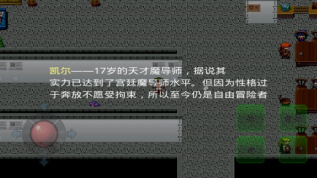 银魔戒指安卓8.0最新版