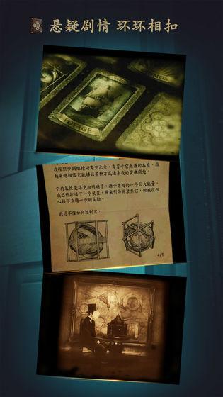 未上锁的房间1中文版