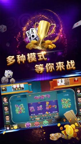 九樂棋牌游戲平臺官網