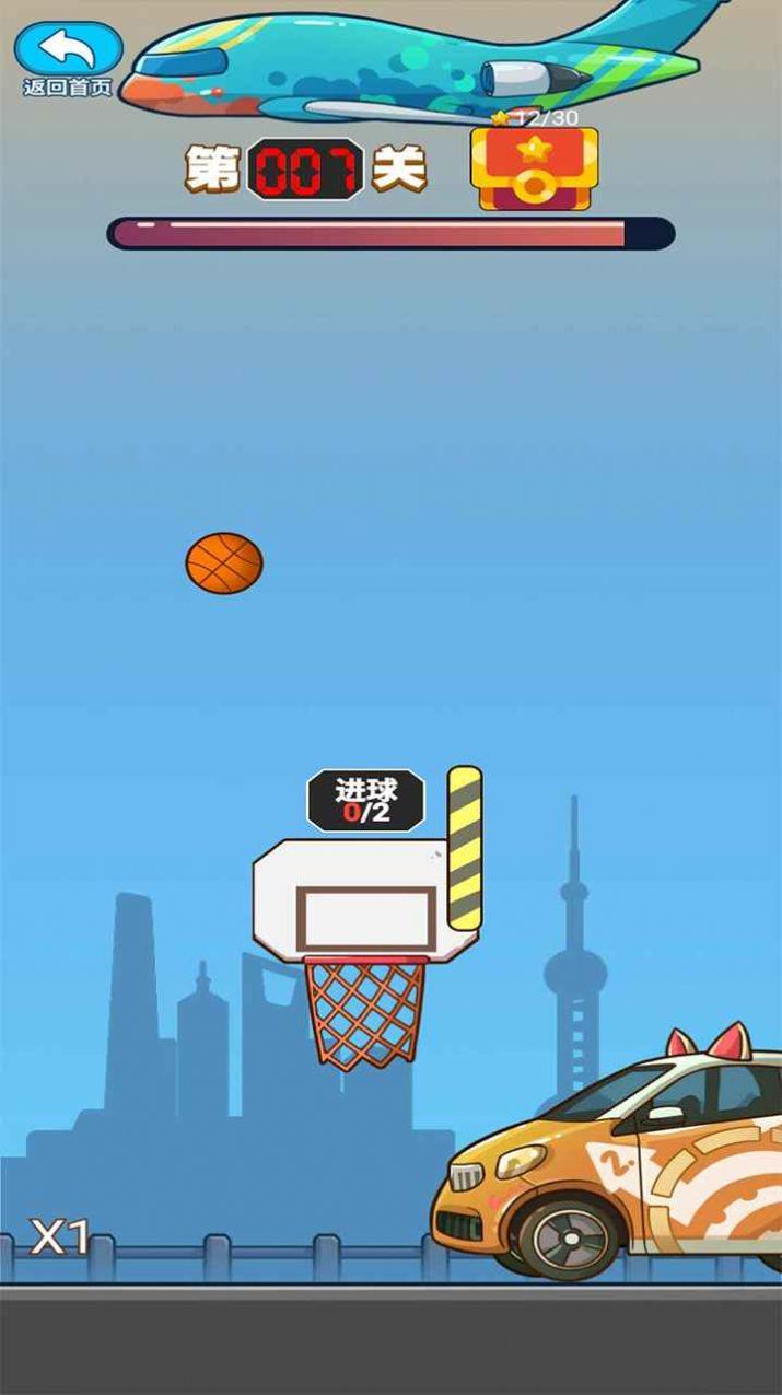 疯迷篮球最新版