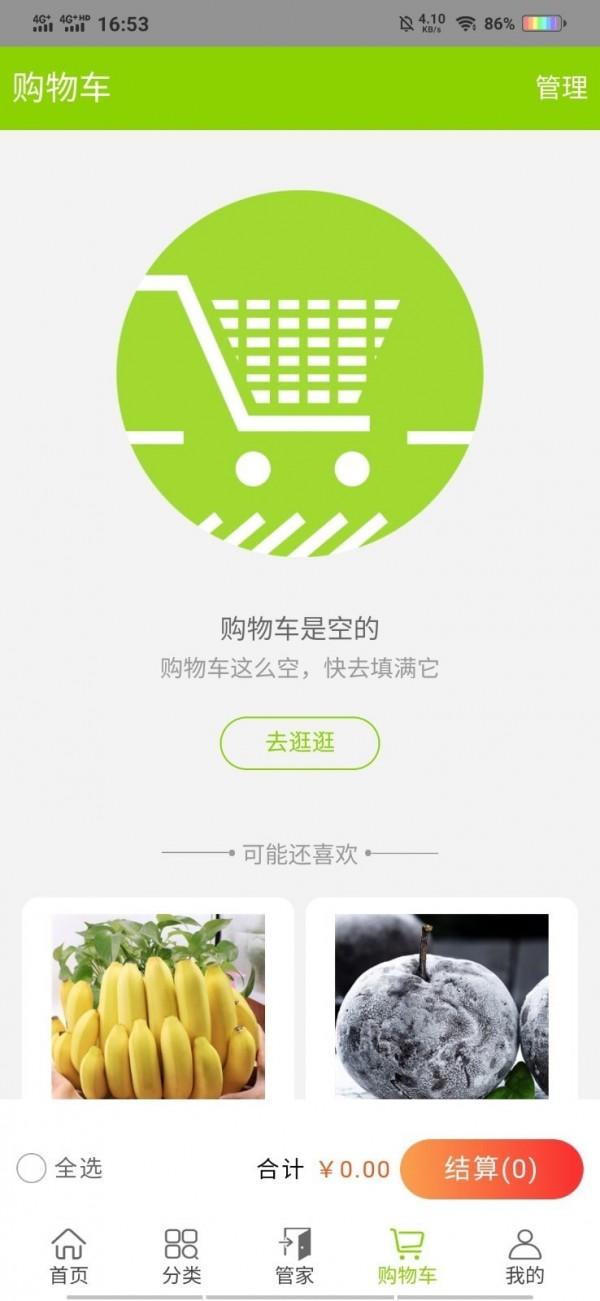 拾里郎app