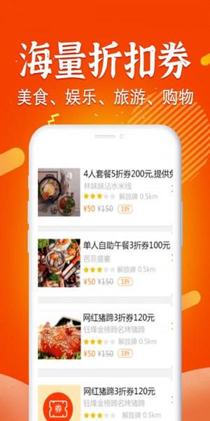 盒物app