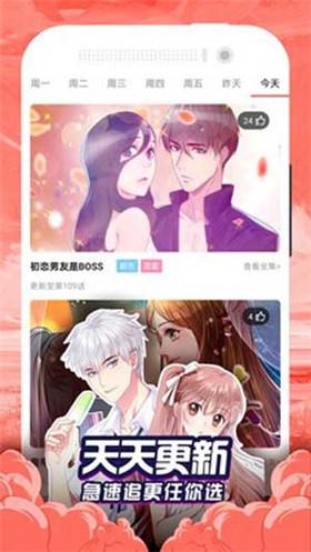 125漫画app