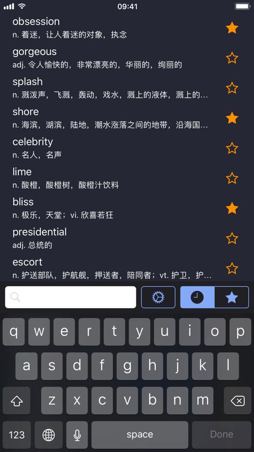 极光词典app