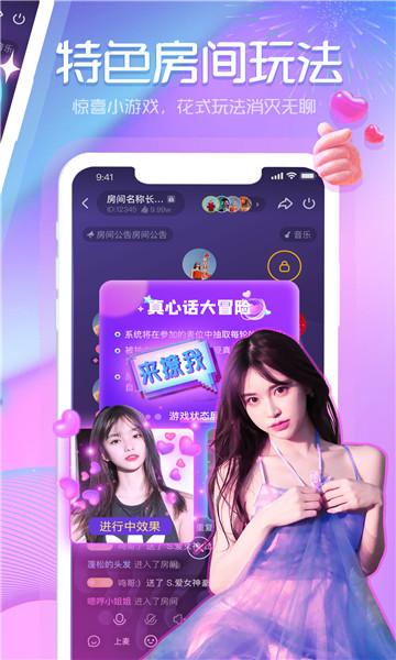 章鱼语音app