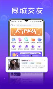 小淘星球app