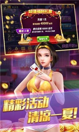 扑克牌接龙