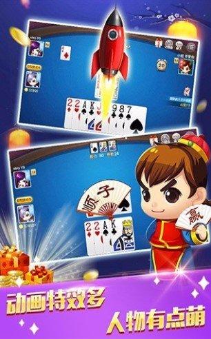 红心游戏世界大厅