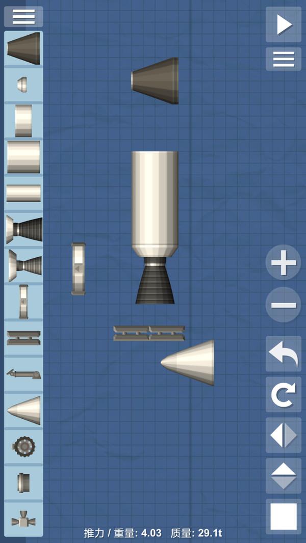 航天模拟器1.52